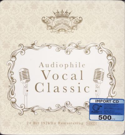 Audiophile vocal classic hdcd 2010 audiophile sampler for Classic house vocals acapella