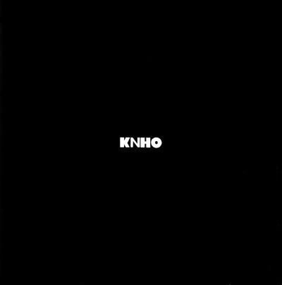 Кадры из фильма кино альбом чёрный альбом